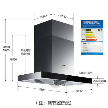 Sacon/帅康TP05+68B抽油烟机燃气灶套装顶吸欧式20大吸力