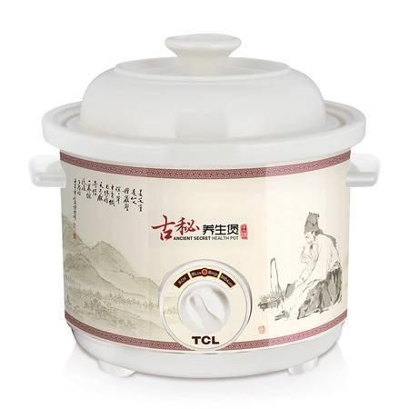 TCL王牌   正品    古秘养生煲TH-MJ351A     3.5L