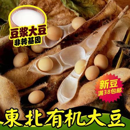 膏腴之地 东北黄豆 笨大豆 打豆浆 发豆芽