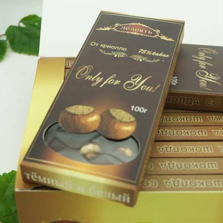 米格士 进口俄罗斯黑巧克力 整顆果仁榛仁夹心 休闲零食品特产 100克/块