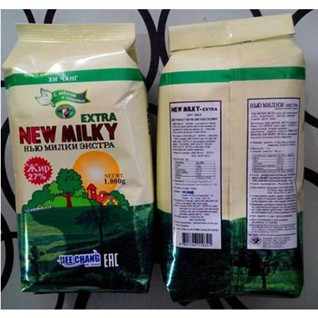 米格士 俄罗斯奶粉进口低脂醇植物奶粉 营养高不发胖奶粉(包邮)