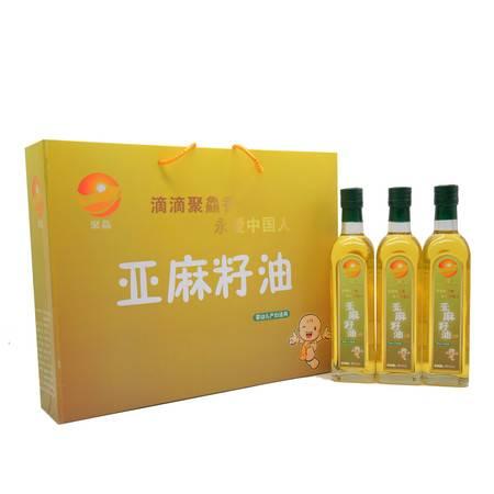 沭阳土特产聚鱻亚麻籽油
