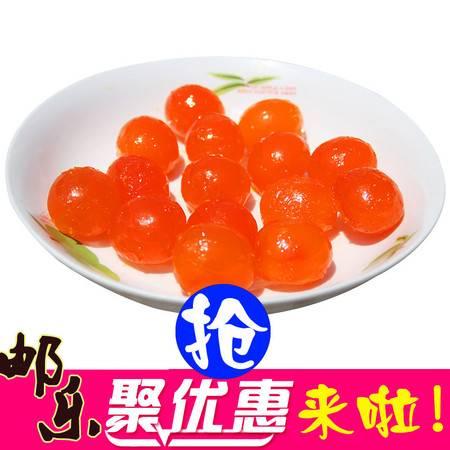 咸蛋黄 烘焙月饼原料粽子寿司陷料月饼馅料红心生咸鸭蛋黄20粒装