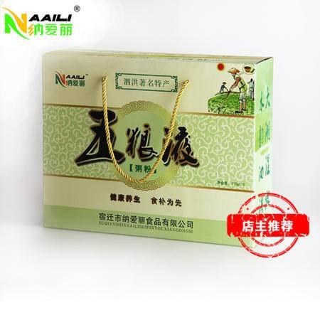 江苏纳爱丽牌五粮液五谷杂粮粉储物罐小米粥礼盒收纳盒特产包邮