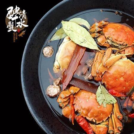 泗洪 清水牌秘制熟醉蟹   即食 公蟹2.0-2.4母蟹1.6-2.0 4只装