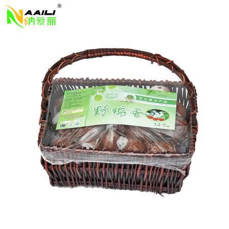 篮装野鸭种蛋 正宗新鲜 农家散养 野鸭蛋60枚篮装 红土咸鸭蛋包邮