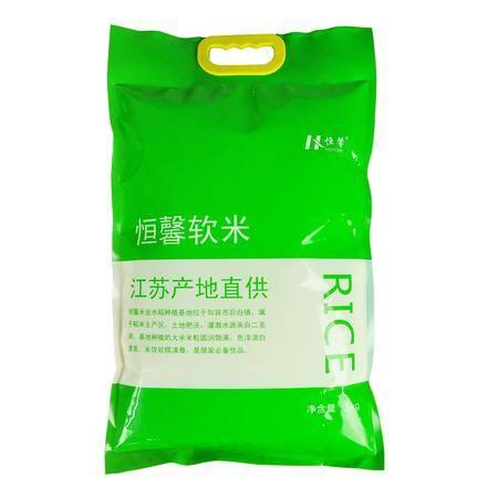恒馨 软米 5kg装