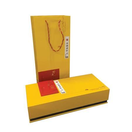 天贵 雀舌特级礼盒