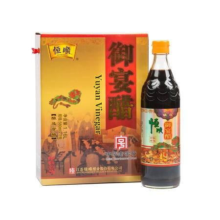 恒顺御宴醋580ml*2瓶 镇江香醋 江苏特产 调味品