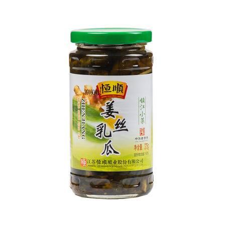 恒顺 姜丝乳瓜375g 江苏镇江特产 下饭小菜 腌制泡菜 酱菜 榨菜