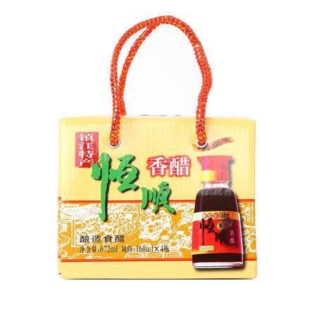 恒顺餐桌礼醋168ml*4  调味品|料礼盒 镇江香醋 特产食醋