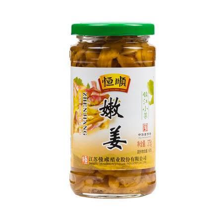 恒顺嫩姜375G  下饭小菜 腌制泡菜 酱菜 榨菜 咸菜 食品 镇江特产