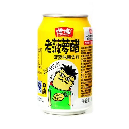 恒顺老菠萝醋330ml 醋饮料