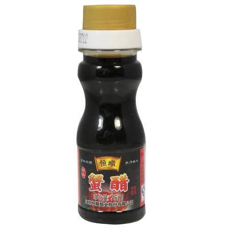 恒顺蟹醋75ml 食醋 蘸料醋  大闸蟹礼盒伴侣