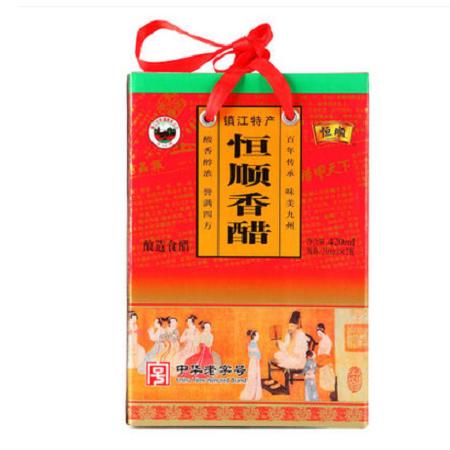 恒顺 恒顺镇江香醋210mlx2