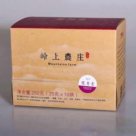 岭上农庄 紫薯羹25g*10袋