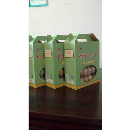 旭超 健康 有机富硒鸡蛋  原味 25枚/箱