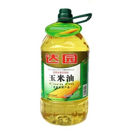 达园食用油玉米油非转基因5升桶装