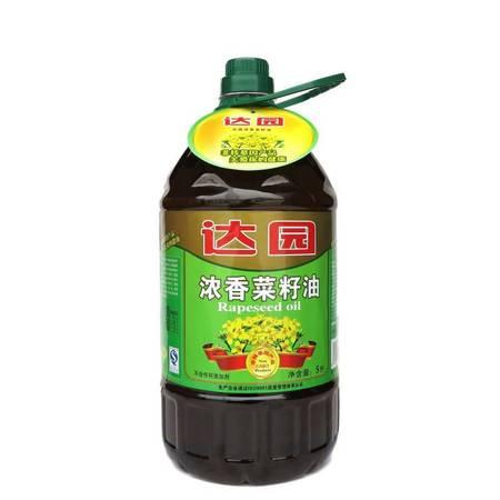达园食用油非转基因菜籽油5升桶装