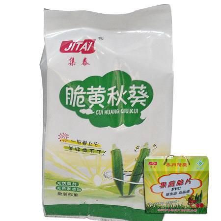 集泰黄秋葵脆片500g