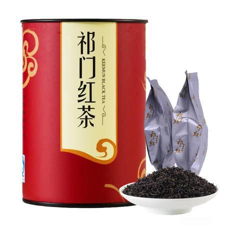 祁门红茶正宗祁门原产地一级祁门红茶红碎茶100g包邮