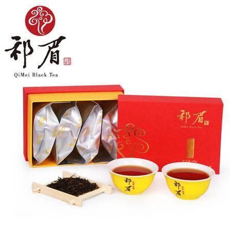 祁门红茶祁眉心印 红茶 300g礼品装 2016新茶 春茶顺丰包邮
