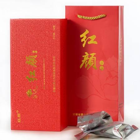 红颜红茶祁门红茶150g装正宗原产地特级祁红红香螺礼盒装包邮
