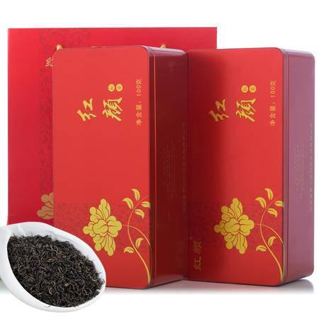 祁门红茶红颜红茶原产地正宗祁红100gX2特级红香螺礼盒包邮