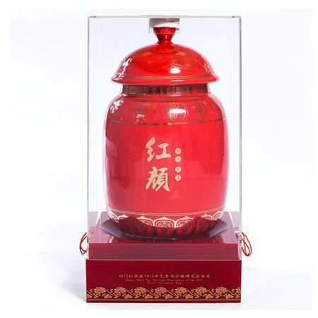 茶叶祁门红茶红颜系列精品祁红正宗原产地景德镇瓷罐装