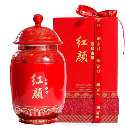 茶叶红颜红茶祁门红茶500g礼盒装正宗原产地特级纯手工祁红包邮