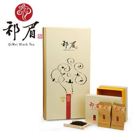 祁眉逸信 红茶 200g礼品装 2016新茶 春茶顺丰包邮