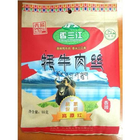 香三江牦牛肉丝55g(香辣)