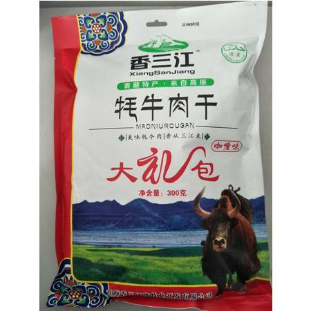 香三江牦牛肉干大礼包300g