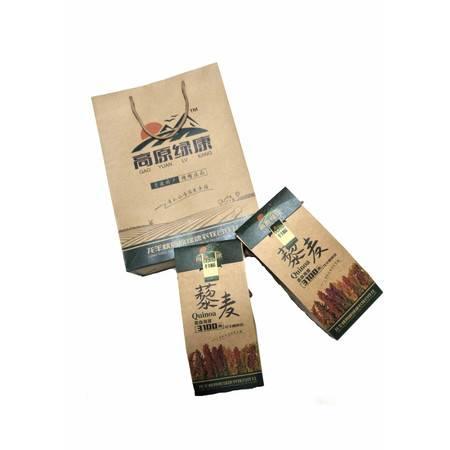 龙羊峡高原绿康藜麦