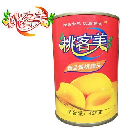 正品桃客美黄桃罐头水果罐头425g*12罐 礼盒装 全国包邮