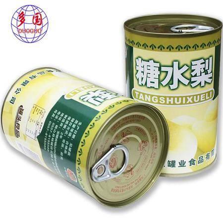 正品多国梨罐头425g*12罐 礼盒装 全国包邮