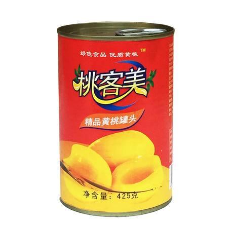 正品桃客美黄桃罐头425g*6罐+6罐黑梅罐头礼盒装全国包邮
