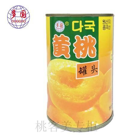 正品多国黄桃罐头12罐*425克 新品上市 安徽特产全国包邮