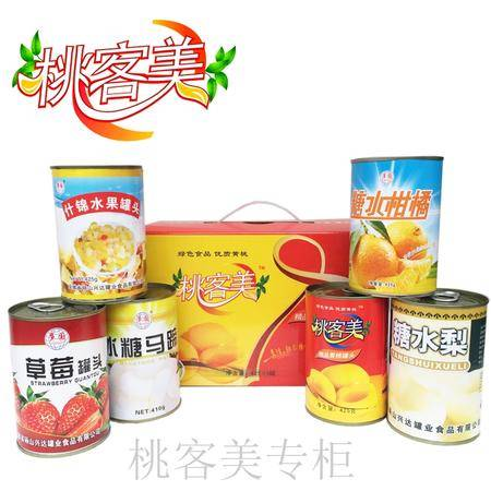 正品多国黄桃罐头橘子草莓马蹄什锦六种口味混装全国包邮