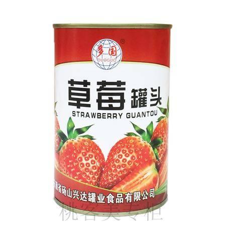 正品多国马蹄罐头草莓罐头混装425g*12罐礼盒装全国包邮