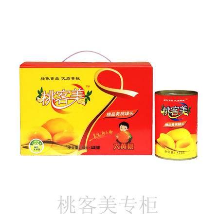 正品多国任意四种口味混装425g*12罐礼盒装全国包邮