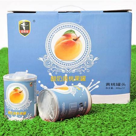 爱斯曼酸奶黄桃罐头400克*12罐礼盒装全国包邮
