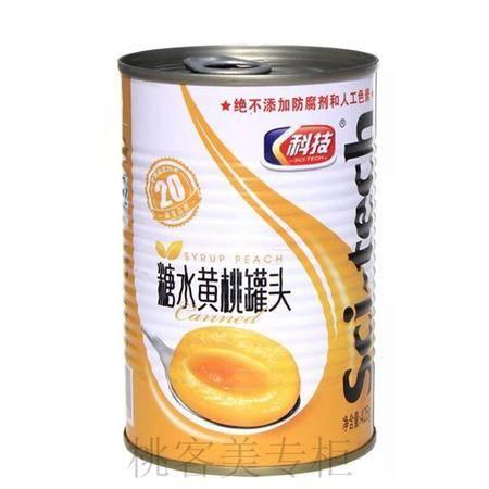 正品科技黄桃罐头425克*6全国包邮
