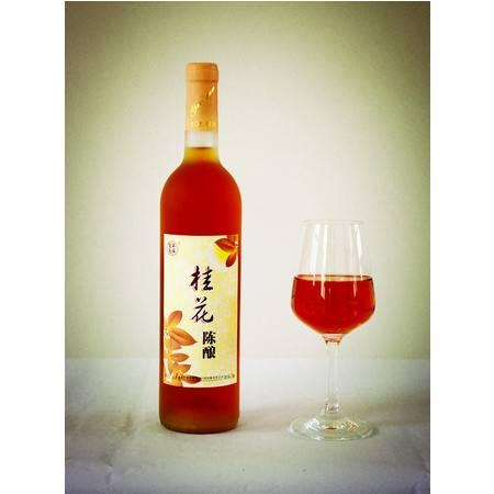百年尧舜桂花陈酿 加香型葡萄酒750ml