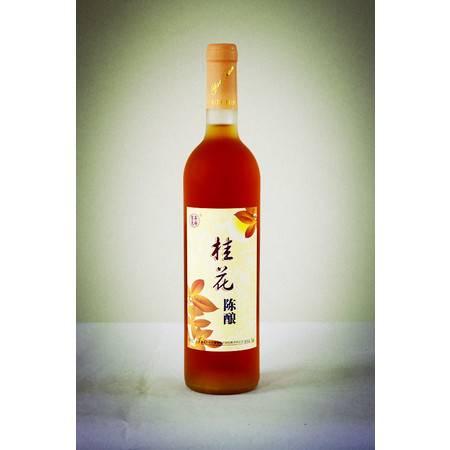 桂花香型葡萄酒 赤霞珠干红组合装750ml*2