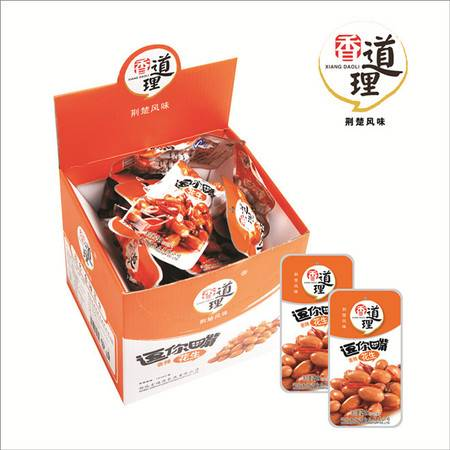 香道理 卤花生(一元包)
