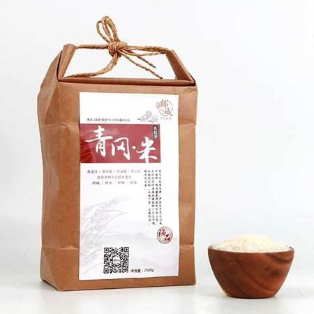 【邮选东北好米】青冈县民政镇昆三村长粒香米2.5kg包邮