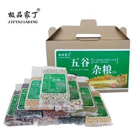 七台河极品家丁五谷杂粮豆类礼箱10种3470g包邮