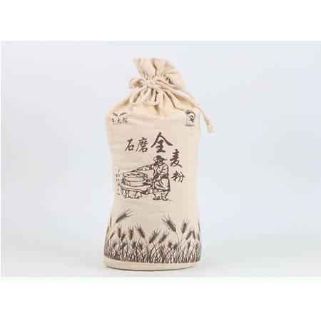 【大庆】扶贫林甸石磨面粉5kg/袋全国包邮