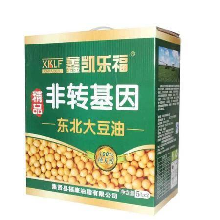 双鸭山 集贤县 非转基因 笨榨大豆油  5L×2桶 礼盒装 全国包邮